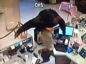 CRIME OF THE WEEK | August 13, 2014 | Safe Credit Union Robbery